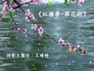 取自 feilengcui2046.bokee/viewdiary.22591856.html