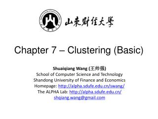 Chapter 7 – Clustering (Basic)