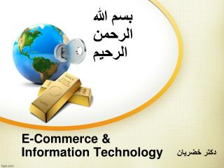 E-Commerce & Information Technology
