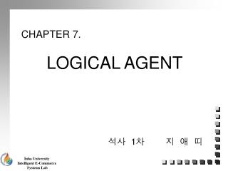 CHAPTER 7. LOGICAL AGENT