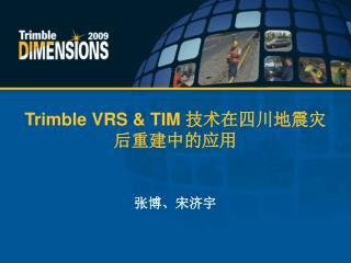 Trimble VRS & TIM  ???????????????