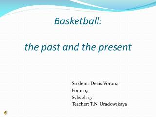 Basketball: the past and the present