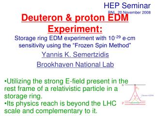 Deuteron  proton EDM Experiment: Storage ring EDM experiment with 10-29 ecm sensitivity using the  Frozen Spin Method