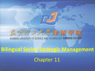 Bilingual Series-Strategic Management