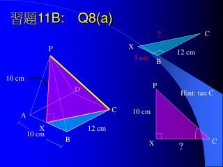 習題 11B: Q8(a)