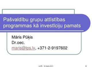 Pašvaldību grupu attīstības programmas kā investīciju pamats