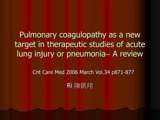 Crit Care Med 2006 March Vol.34 p871-877 Ri  陳凱翔