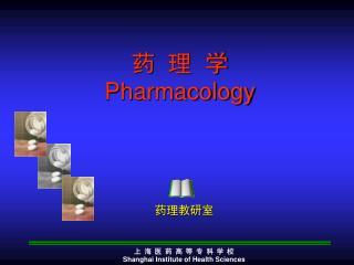 ?  ?  ? Pharmacology