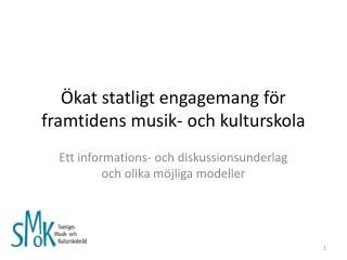 Ökat statligt engagemang för framtidens musik- och kulturskola
