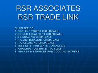 RSR ASSOCIATES RSR TRADE LINK