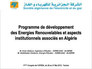 17 ème  Congrès de l'UPDEA, du 28 au 31 Mai 2012 - Tunisie
