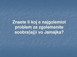 Znaete li koj e najgolemiot problem za zgolemenite soobra}aj}i vo Jamajka?
