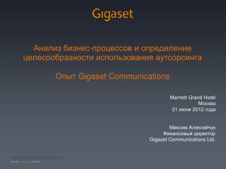Marriott Grand Hotel Москва 21  июня 2012 года Максим Алексейчук Финансовый директор