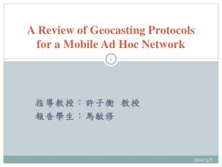 A Review of Geocasting Protocols for a Mobile Ad Hoc Network