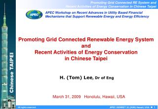 Promoting Grid Connected Renewable Energy System and  Recent Activities of Energy Conservation
