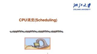 CPU ?? (Scheduling)
