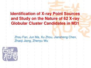 Zhou Fan, Jun Ma, Xu Zhou, Jiansheng Chen, Zhaoji Jiang, Zhenyu Wu