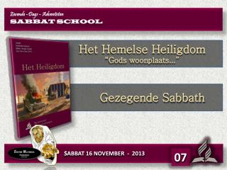 Zevende – Dags  – Adventisten  SABBAT SCHOOL