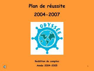 Plan de réussite 2004-2007