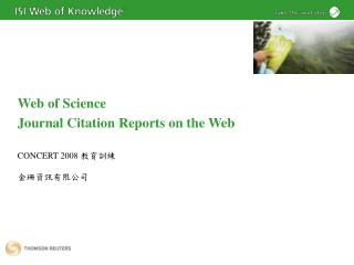 Web of Science Journal Citation Reports on the Web