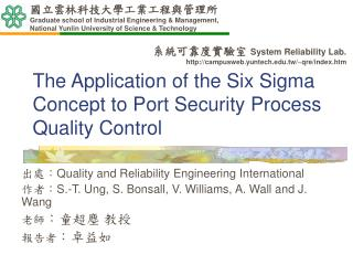 The Application of the Six Sigma Concept to Port Security Process Quality Control