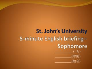 St. John's University 5-minute  English  briefing-- Sophomore