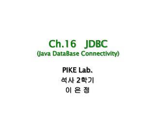 Ch.16   JDBC (Java DataBase Connectivity)
