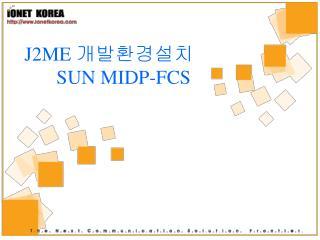 J2ME  개발환경설치 SUN MIDP-FCS