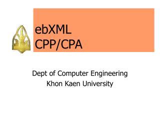 ebXML CPP/CPA
