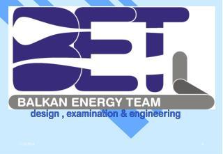 design , examination & engineering