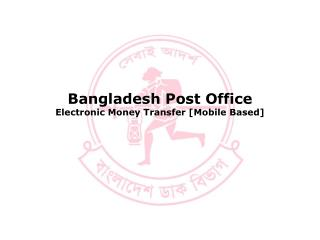 Bangladesh Post Office Electronic Money Transfer [Mobile Based]