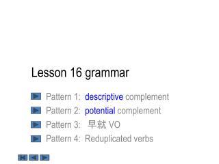 Lesson 16 grammar