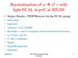 Reconstruction of ω    π 0 γ with light ECAL in p+C at SIS100