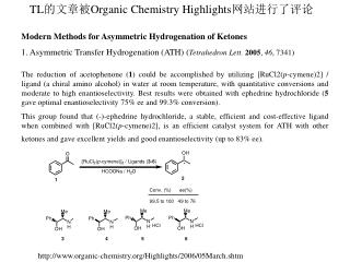 TL 的文章被 Organic Chemistry Highlights 网站进行了评论