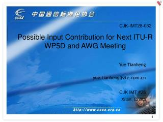 Yue Tianheng yue.tianheng@zte