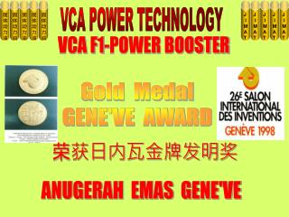 VCA POWER TECHNOLOGY