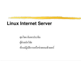 Linux Internet Server