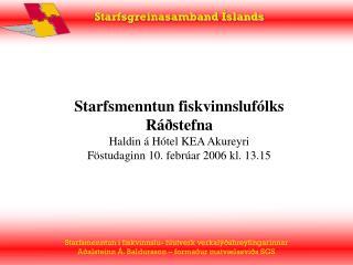Starfsgreinasamband Íslands