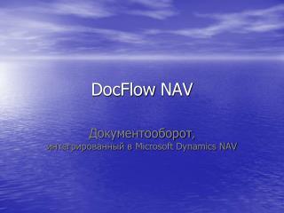 DocFlow NAV