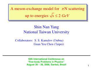 Shin Nan Yang National Taiwan University