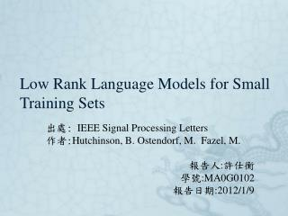 Low Rank Language Models for Small Training Sets