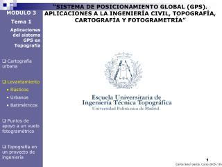 Carlos Soler Garc�a. Curso 2005 / 06