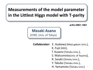 Measurements of the model parameter in the Littlest Higgs model with T-parity