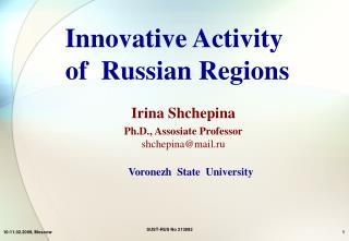 Innovative Activity  of  Russian Regions
