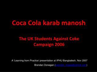 Coca Cola karab manosh
