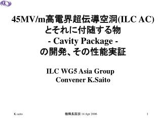 45 MV/m ????????( ILC AC) ????????? - Cavity Package - ?????????? ILC WG5 Asia Group