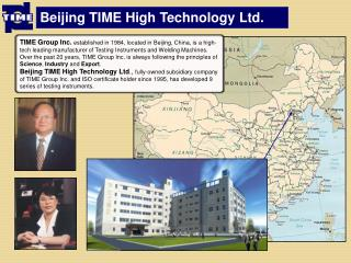 Beijing TIME High Technology Ltd.