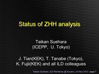 Status of ZHH analysis