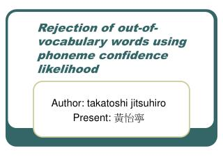 Rejection of out-of-vocabulary words using phoneme confidence likelihood