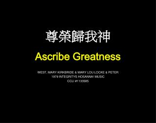 ????? Ascribe Greatness